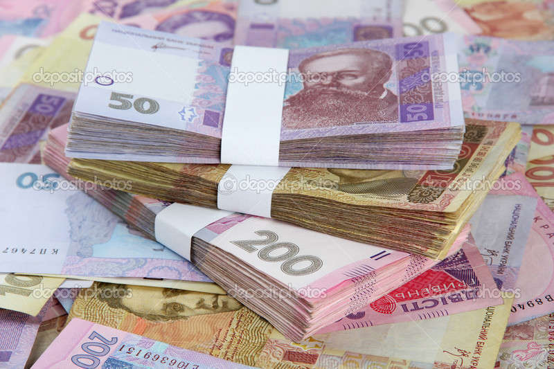 Depositphotos 26151335 pile of ukrainian money