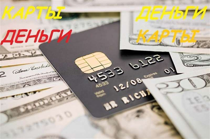 2d9787980 11 ways to finance start up avings creditcards.nbcnews fp 1200 800
