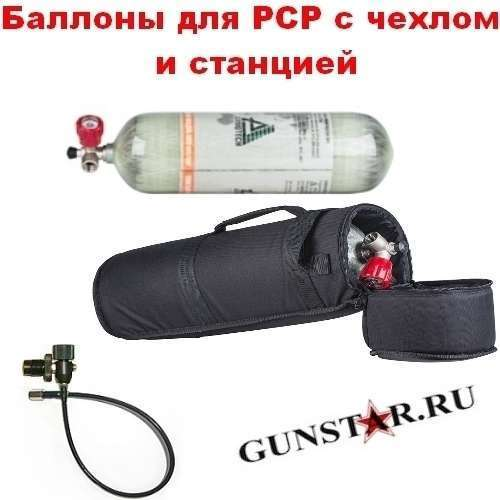pcp             armotech  airmaster