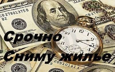 Time is money thumb8964120